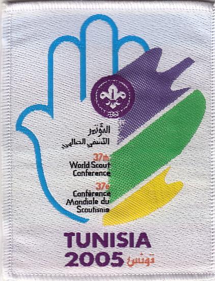 2005 Conferencia Scout Mundial Túnez